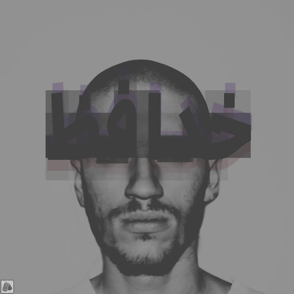 دانلود آلبوم جدید داریوش سرباز صفر