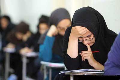 1388436462671 ثبت نام و انتخاب رشته برای پذیرش دانشجو صرفا بر اساس سوابق تحصیلی